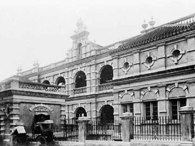 Belilios Public School