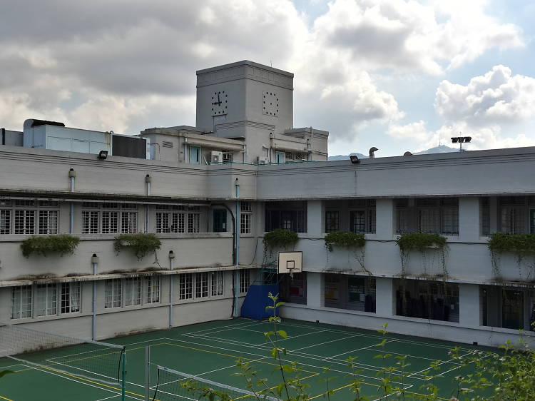 King George V School
