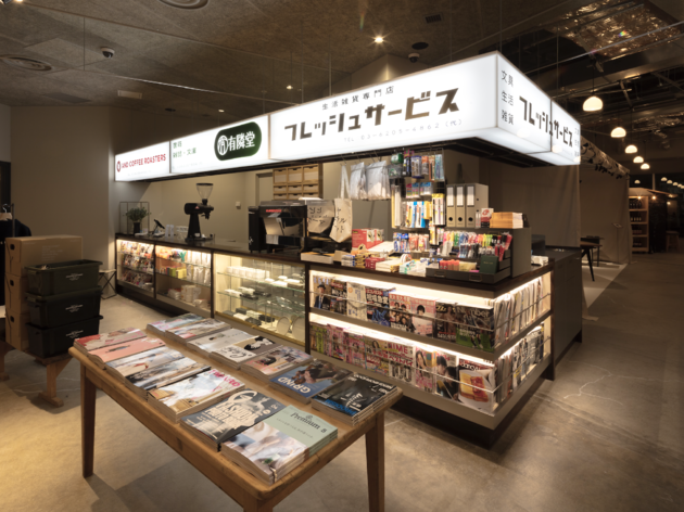 f470bbda48b34 100 best shops in Tokyo | Shopping | Time Out Tokyo