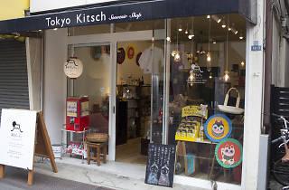 Tokyo Kitsch