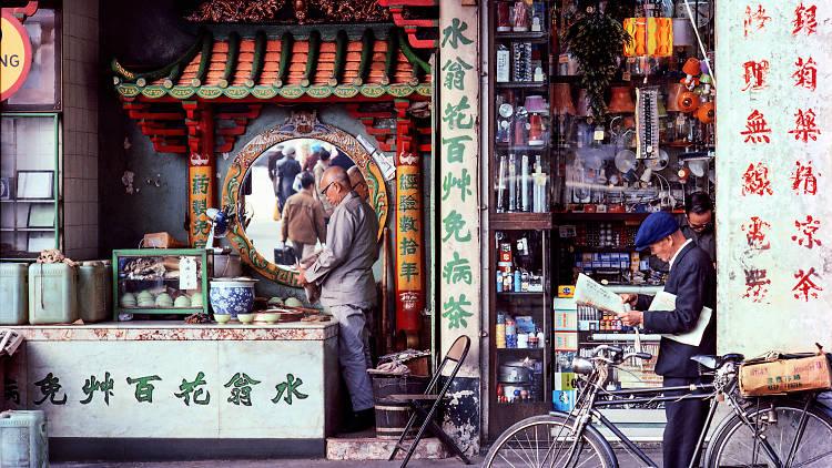 Teashop on Shanghai Street, 1982, Keith Macgregor