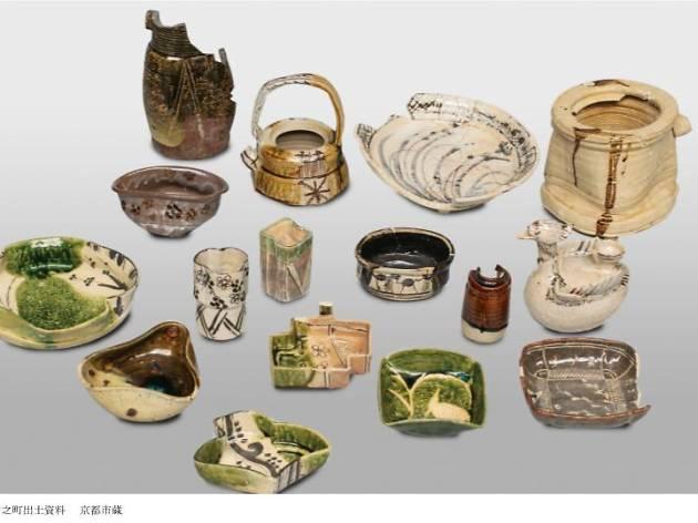 新・桃山の茶陶
