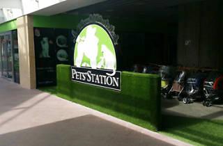 Pets' Station