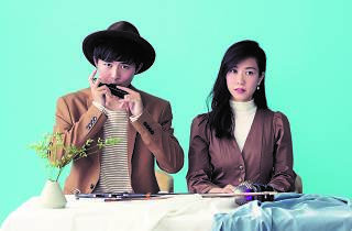 CY Leo, Chan Pik-sum