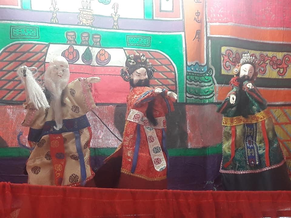 Malaysian Puppetry Association