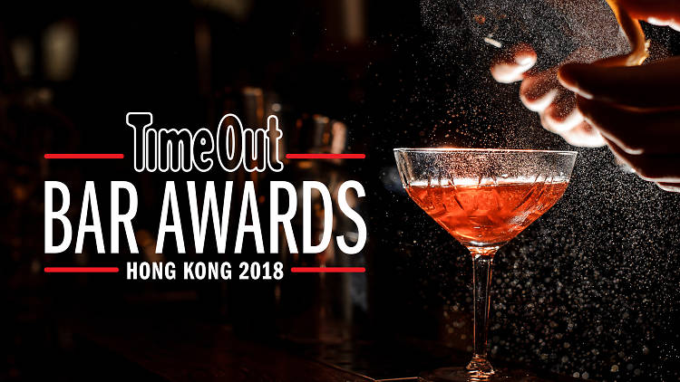 Time Out Hong Kong Bar Awards