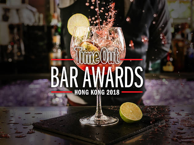 Time Out Hong Kong Bar Awards