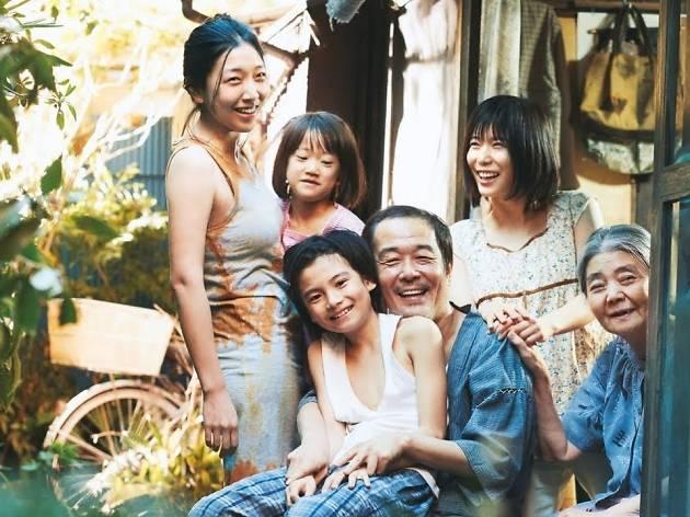 Un asunto de família