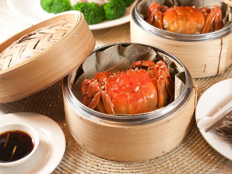 Loong Yuen