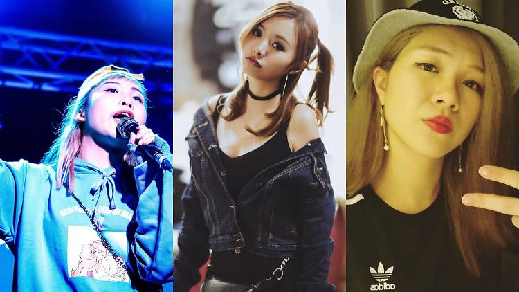 hk female rappers