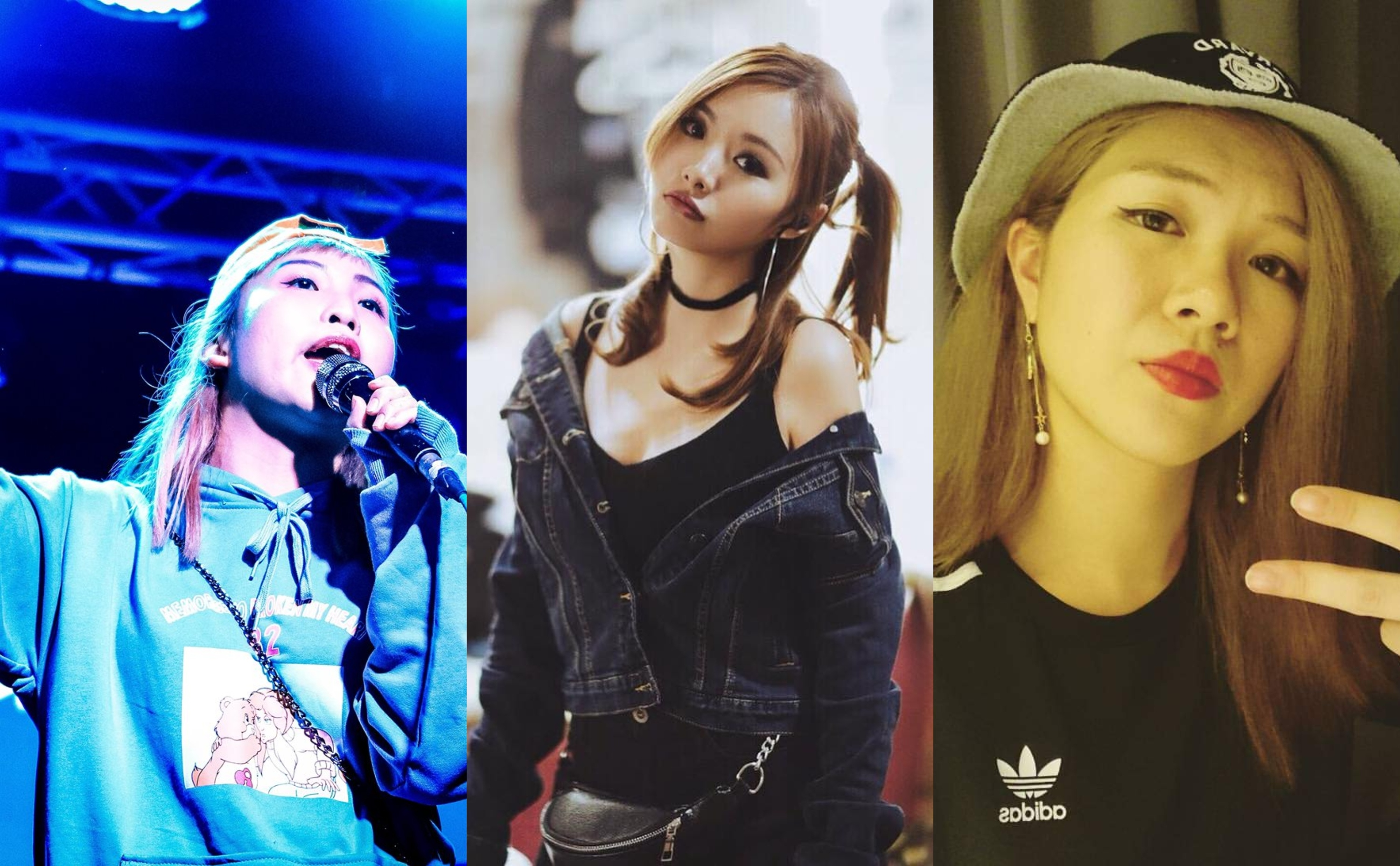 hk female rappers