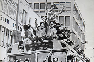 Foto de Enqrique Metinides de la Ciudad de México