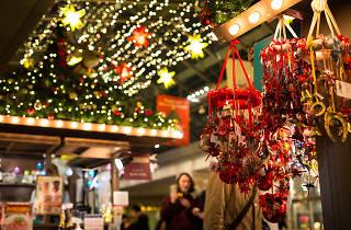 Roppingi Hills Christmas Market