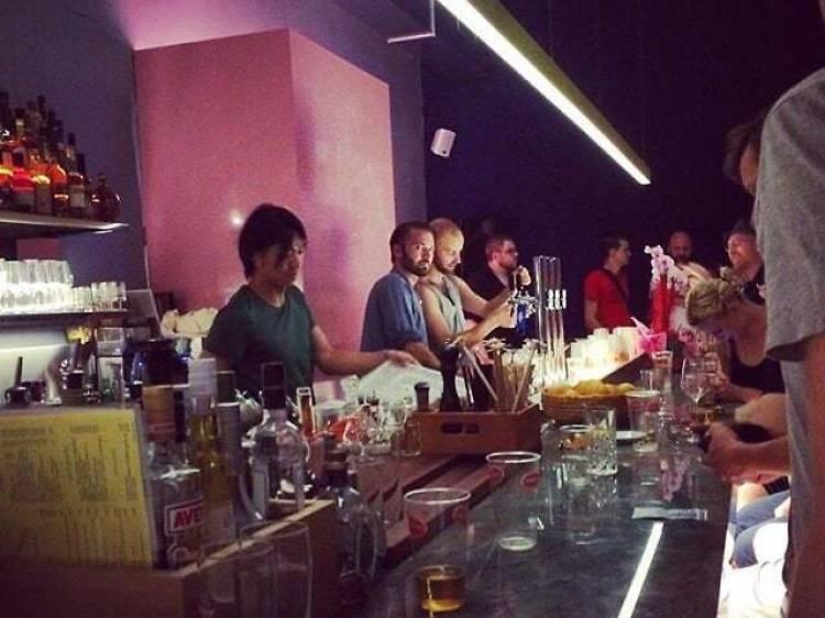 Miranda Bar