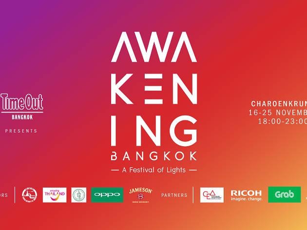 Awakening Bangkok KV