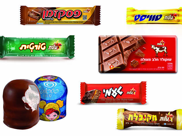 Time Out Israel Poll: What is the most beloved Israeli candy of all time?