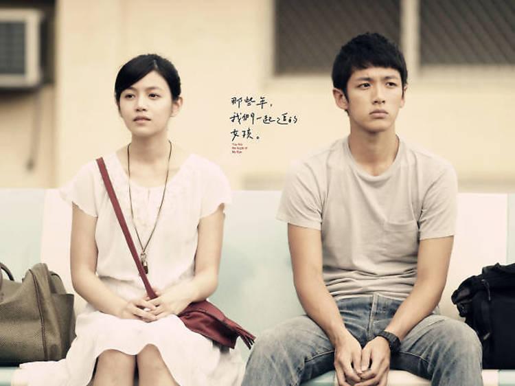 《那些年 我們一起追的女孩》(2011)