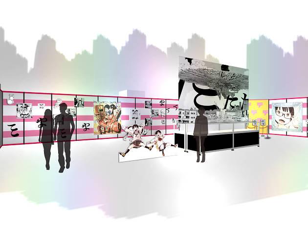 画業20周年記念企画 浅野いにおの世界展 Ctrl+T2