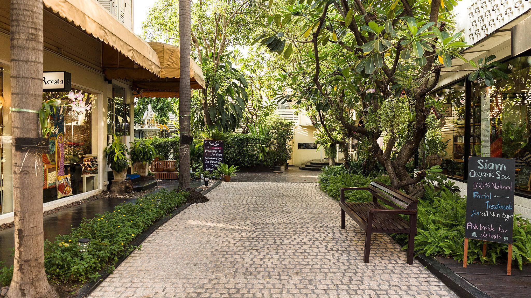 O.P. Garden