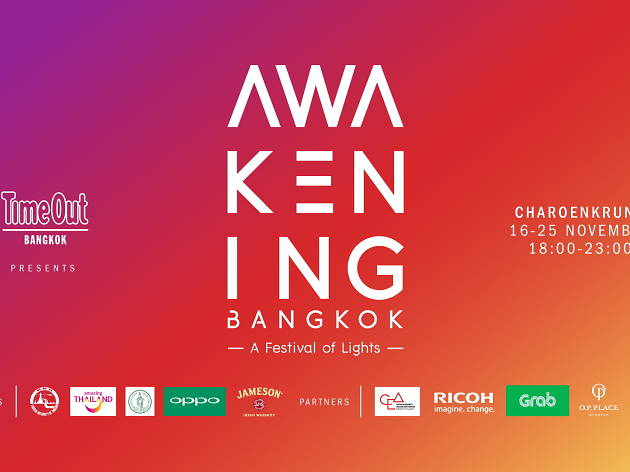 Everything you need to know about Awakening Bangkok