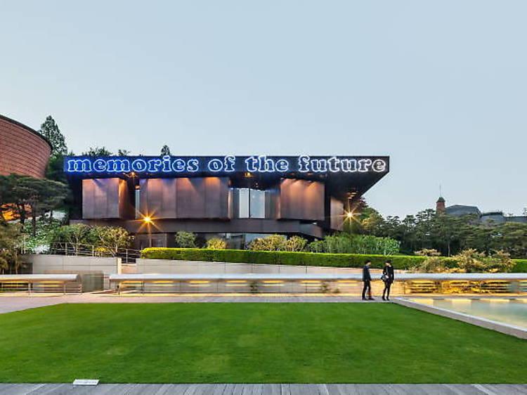 Samsung way of art - Musées