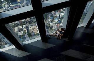 MahaNakhon SkyWalk