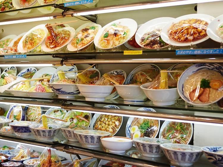 Ogle plastic food