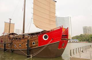พิพิธภัณฑ์เรือสำเภา