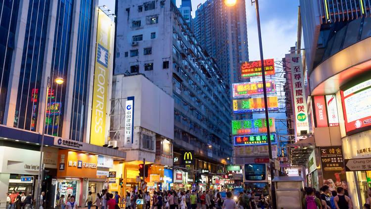 Tsuen Wan street