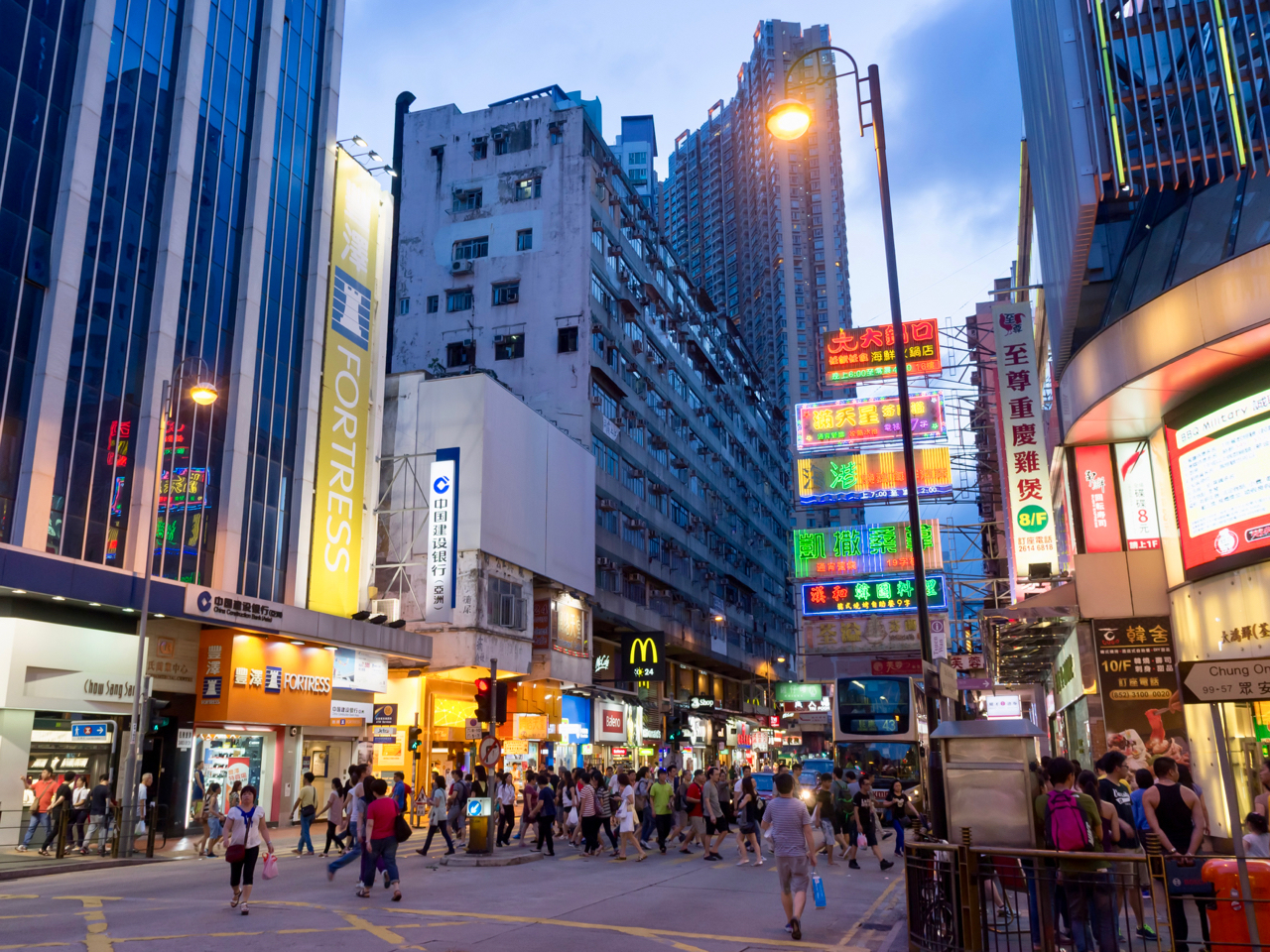 Five awesome things five minutes from Tsuen Wan MTR station