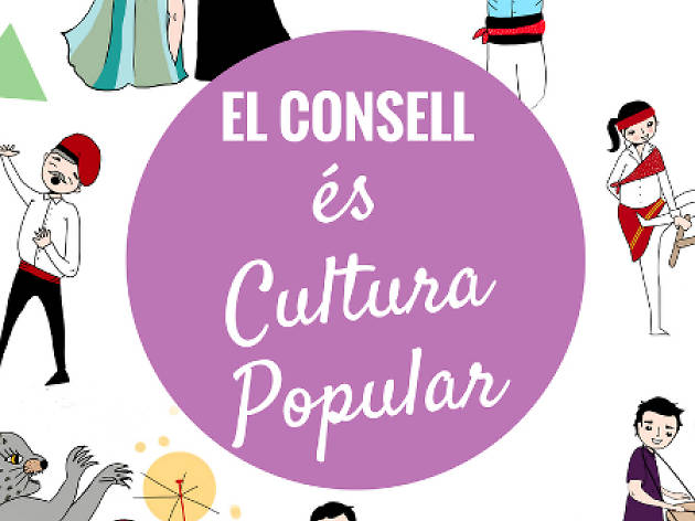 Poble Sec: Som cultura popular