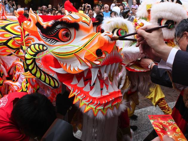 Chatswood Year of the Pig Festival 2019
