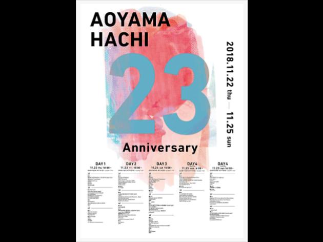 Aoyama Hachi 23rd anniversary