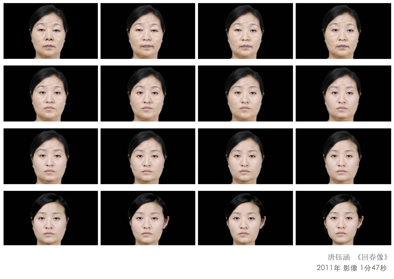 """Purity, Purification – Arte Contemporânea Chinesa"