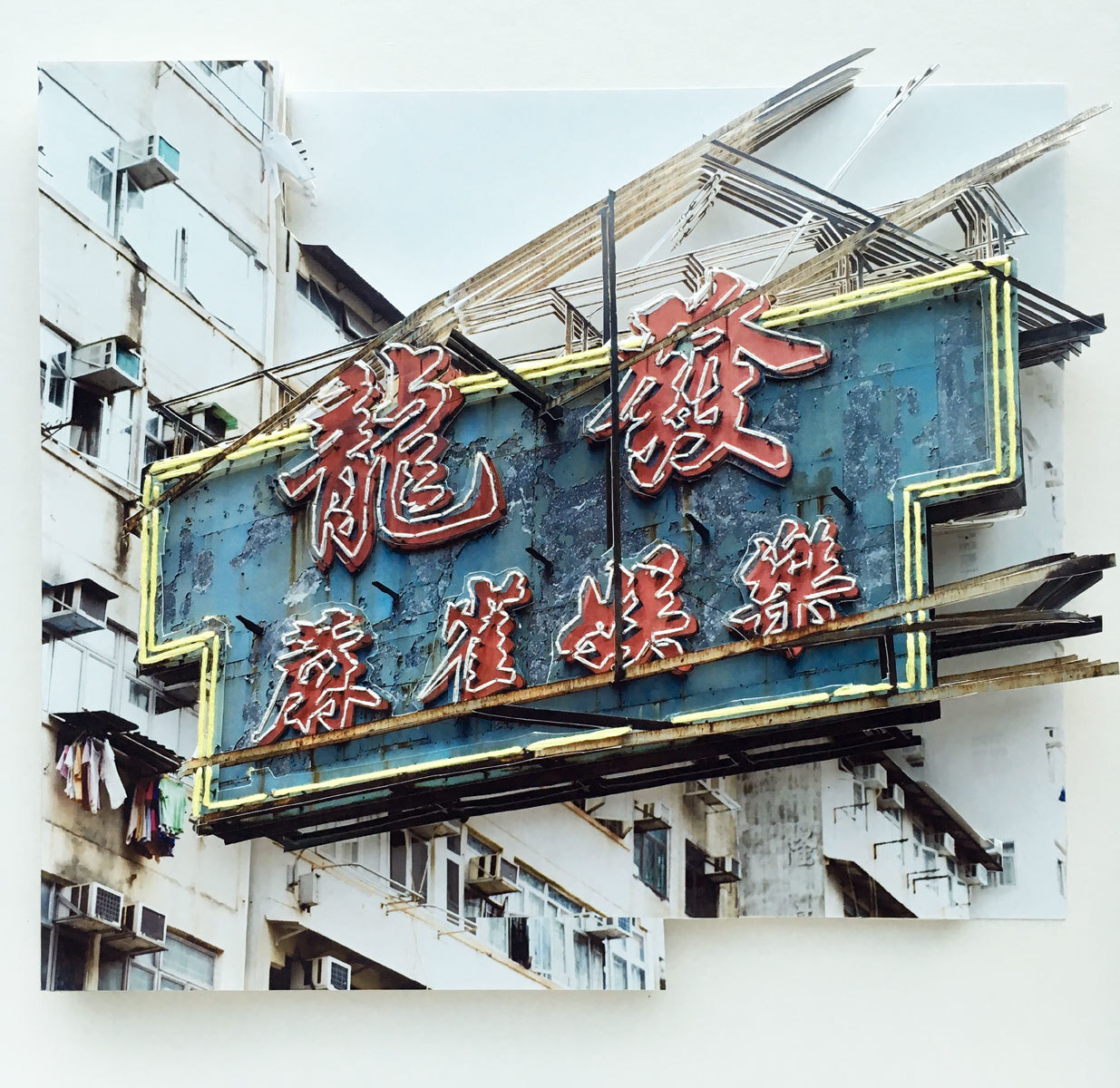 Camille Levert: Layers of Hong Kong