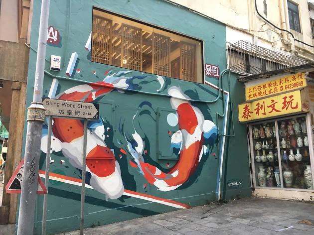 Shing Wong Street street art