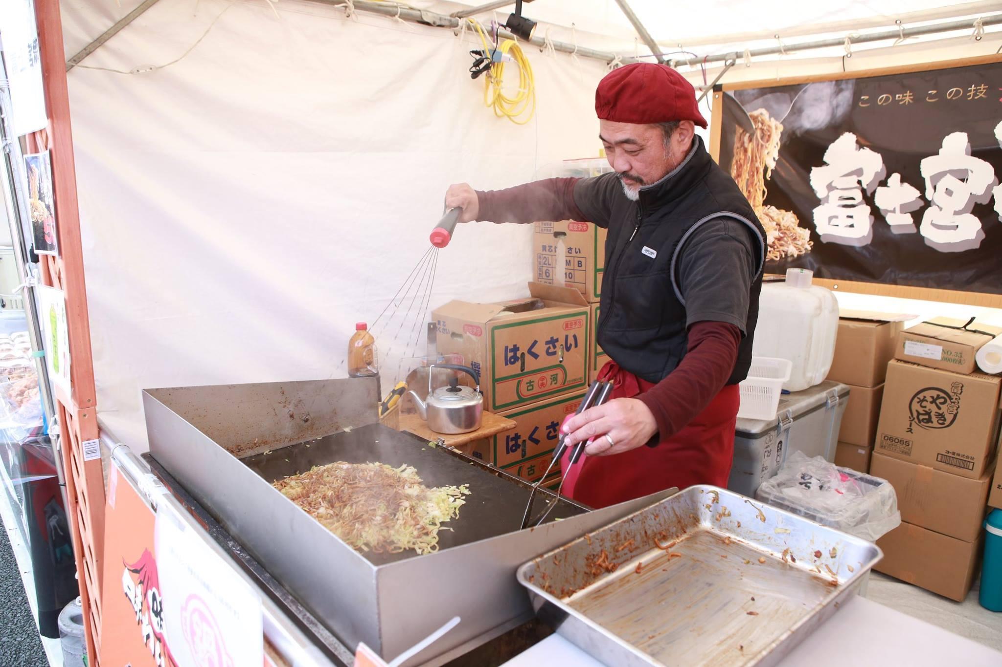 Hibiya Nabe Festival