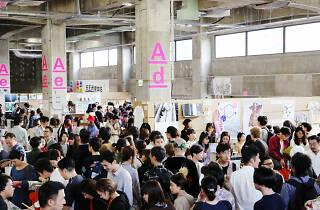 Tokyo Art Book Fair: Ginza
