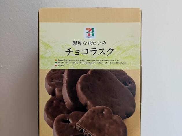 Chocolate Coated Rusk