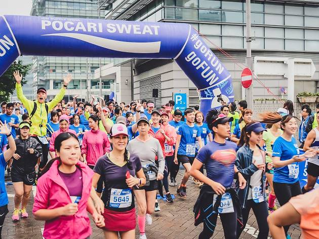 pocari sweat run 2018