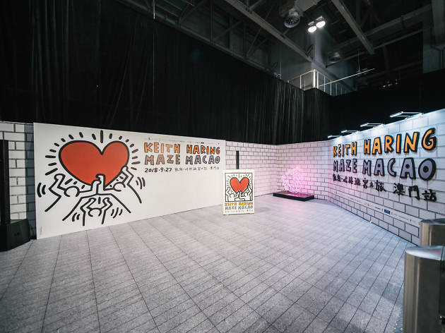 Keith Haring Maze Macao