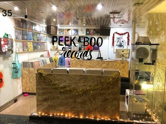 Peekaboo Records