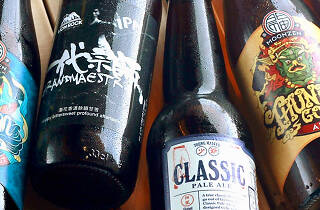 HK Brew Craft