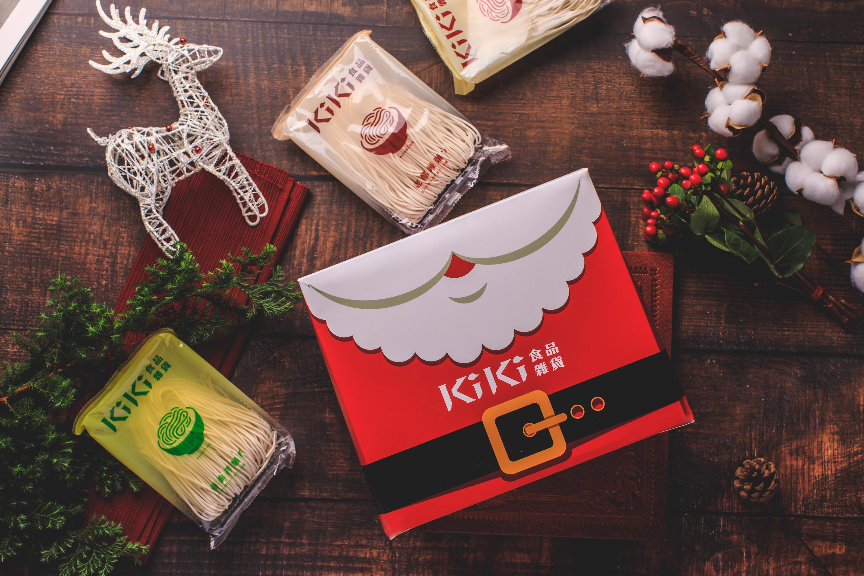 Kiki Santa gift box
