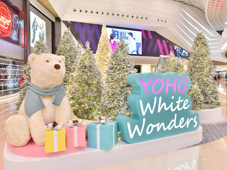 Yoho Mall:真冰雪樂園