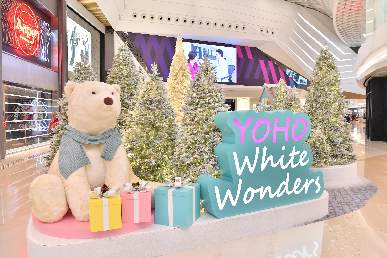 YOHO White Wonders