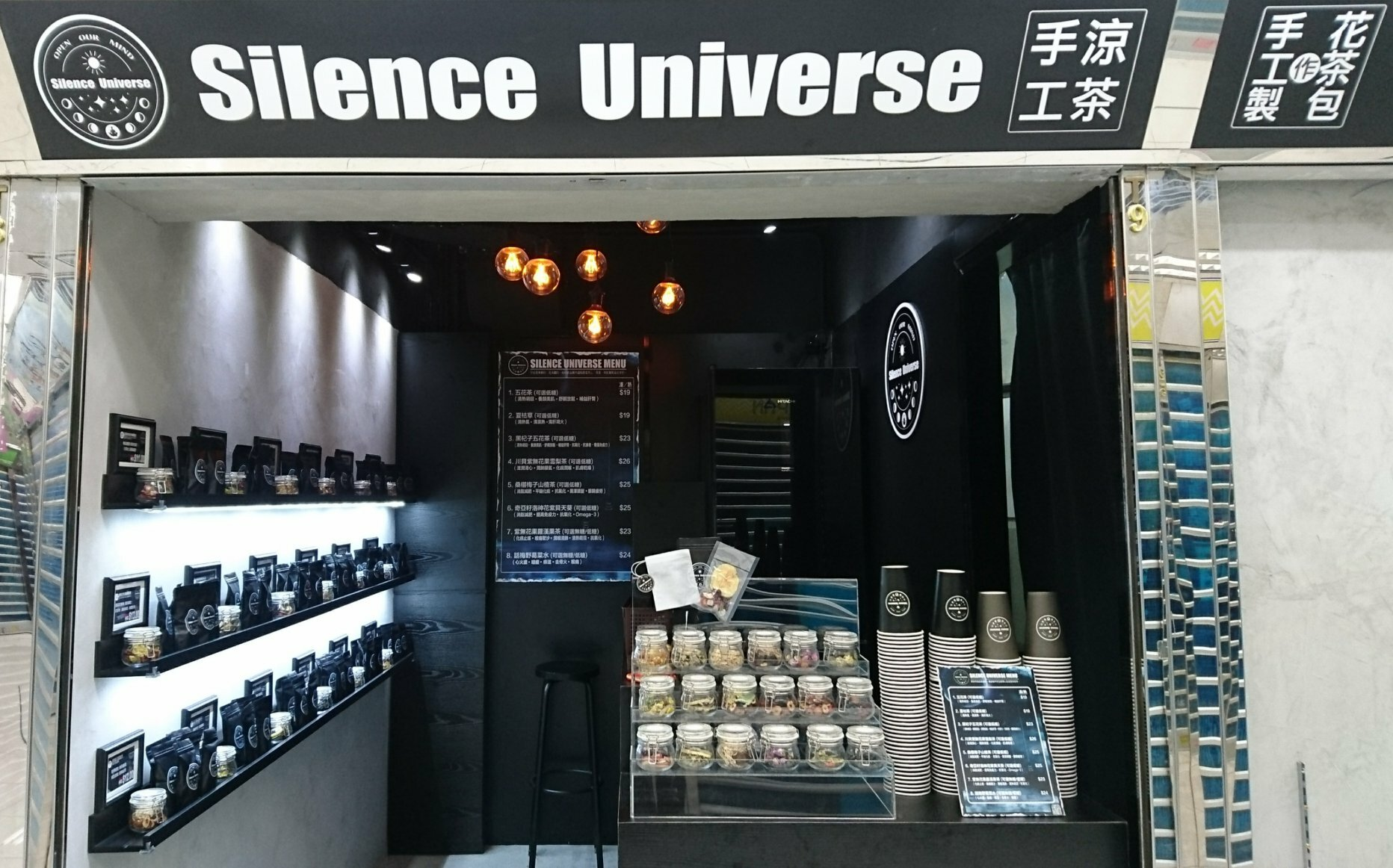 Silence Universe