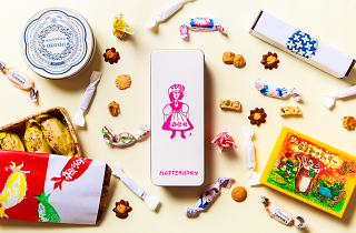Gift-ready sweets