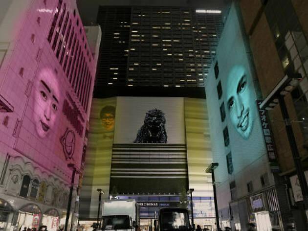髙橋匡太 たてもののおしばい 歌舞伎町の聖夜