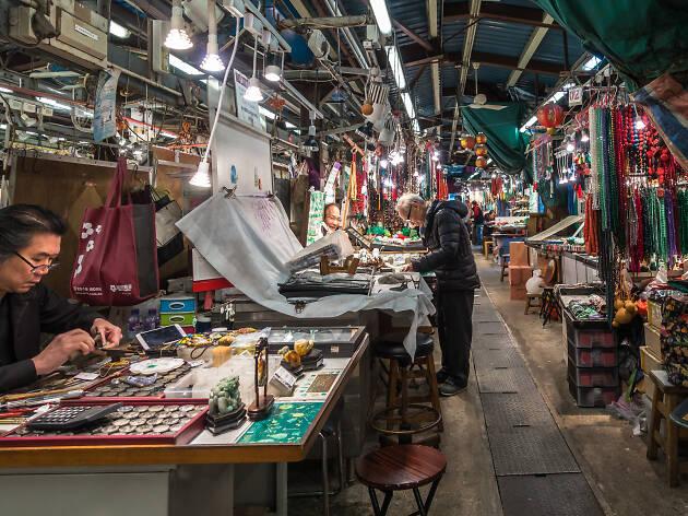 Yau Ma Tei Jade Market